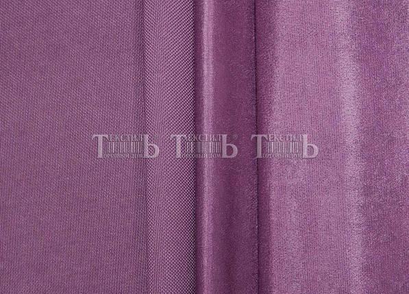 """Шторы Димаут """"Колинз """" Фиолетовый, фото 2"""