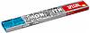 Электроды наплавочные Т-620 Monolith Special