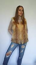 Жилет-майка из цельного меха лисы, жилеты из меха лисы от производителя, фото 3