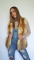 Жилет-майка из цельного меха лисы, жилеты из меха лисы от производителя, фото 2