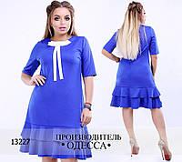 Платье 7009 низ двойная оборка+декор галстук R-13227 электрик
