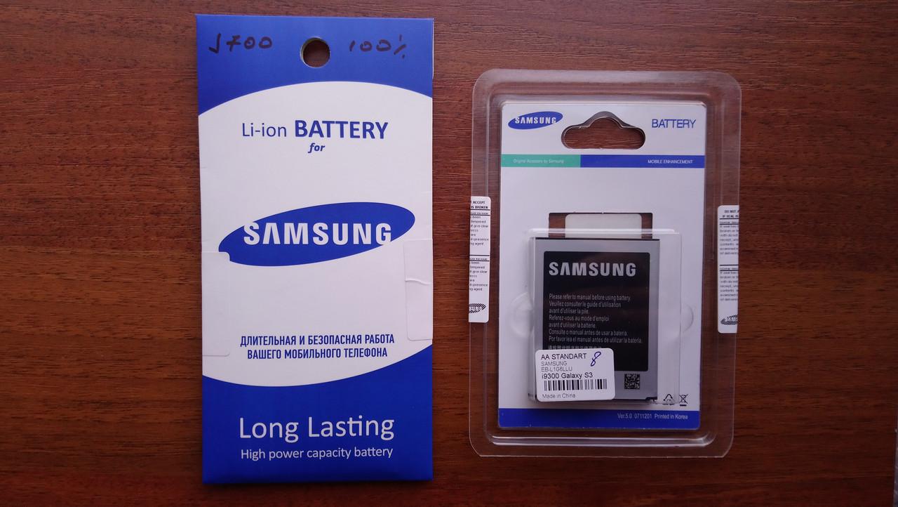 Аккумулятор Samsung EB-BA700ABE A700F Galaxy A7, A700H Galaxy A7 ориги