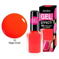 Лак для ногтей Jerden gel effect 9мл №10 magic coral, фото 1