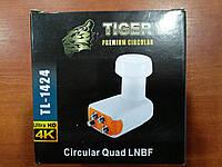 Спутниковый конвертор circular Tiger TL-1424 ( на 4 телевизора)