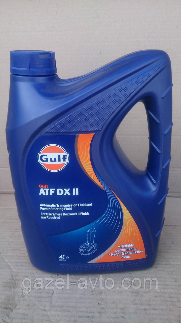 Масло АКПП Декстрон GULF ATF DX II 4л