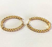 Серьги кольца Эльза, ювелирная бижутерия