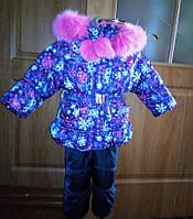Комплект зима (куртка + комбинезон) Б/У.