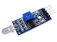 Датчик інтенсивності світла, яскравості модуль Arduino