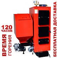 Преимущества котлов (Альтеп) ALtep, котлов- утилизаторов,длительного горения до 120 часов на 1 загрузке