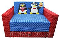 Малютка диван Пингвинчики