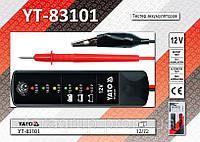 Тестер напряжения заряда аккумуляторов 11,5 - 15,5В., YATO YT-83101