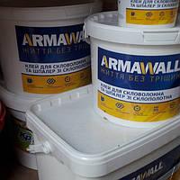 Клей для стекловолокна Armawall 5 кг