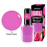 Лак для ногтей Jerden gel effect 9мл №13 grape cocktail