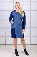 Теплое платье вязка размер плюс  Kompliment джинс(46-56)