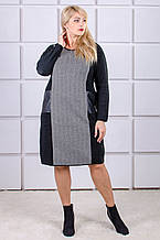 Вязаное платье размер плюс Kompliment черно-белый (46-56)