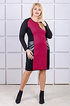 В'язане плаття розмір плюс Kompliment червоний (46-56)