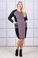 Теплое платье вязка большой размер Kompliment пудра (46-56)
