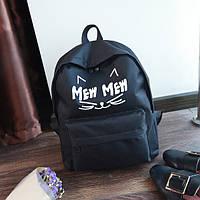 Черный рюкзак Mew Mew /  для девочек женский молодежный стильный рюкзак