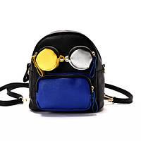 Черный рюкзачок-трансформер с разноцветными карманами /  женский молодежный стильный Модный рюкзак
