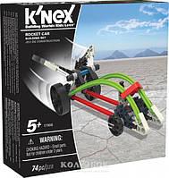 Набор для конструирования K'NEX Ракетный автомобиль