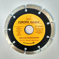 """Диск алмазный """"Evropa"""" 125*1.4*22.2 мм сегмент"""