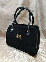 Женская сумка Willow замш 613