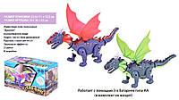 Игрушка Динозавр интерактивный - звуковые и световые эффекты, ходит9789-70, Животные динозавр