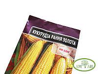 Кукуруза Ранняя золотая