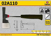 Топорик универсальный,  TOPEX  02A110