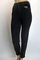Джинси жіночіи mom jeans чорні з бісером