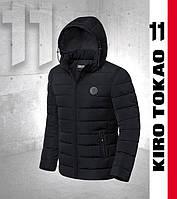 Куртка комфортная мужская японская Киро Токао - 8815 черная, фото 1