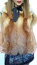 Жилет c бантом из цельного меха лисы с кожаной вставкой, жилеты из меха лисы от производителя, фото 3