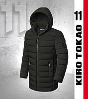 Мужская японская зимняя молодежная куртка Kiro Tokao - 8803 хаки, фото 1