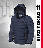 Японская стильная зимняя куртка Киро Токао - 8807 темно-синяя, фото 1
