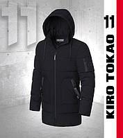 Японская куртка мужская зима Киро Токао - 8809 черная, фото 1