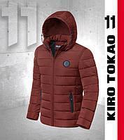 Теплая мужская зимняя куртка Киро Токао - 8815 красно-оранжевая, фото 1