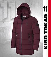 Мужская куртка практичная японская зимняя Киро Токао - 8813 бордовая, фото 1