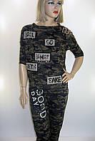Жіночий трикотажний костюм militari  FI-ha-ha