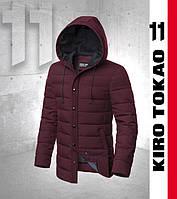 Куртка мужская японская Kiro Tokao - 4864 бордовая, фото 1