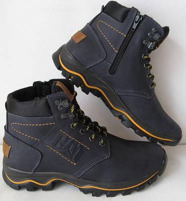 Детская подростковая обувь 35-40 размеры