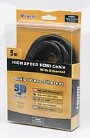 Кабель Viewcon (VC-HDMI-160-5m) HDMI - HDMI M/M 5м