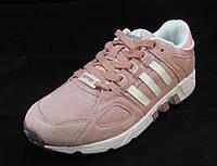 Кроссовки женские Adidas замшевые розовые (р.40,41)
