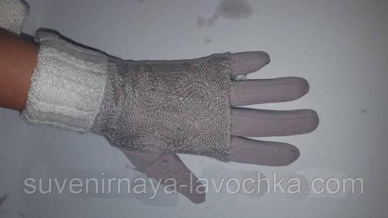 Перчатки женские комбинированные трикотаж с вязкой (шерсть) в нутри плюшка