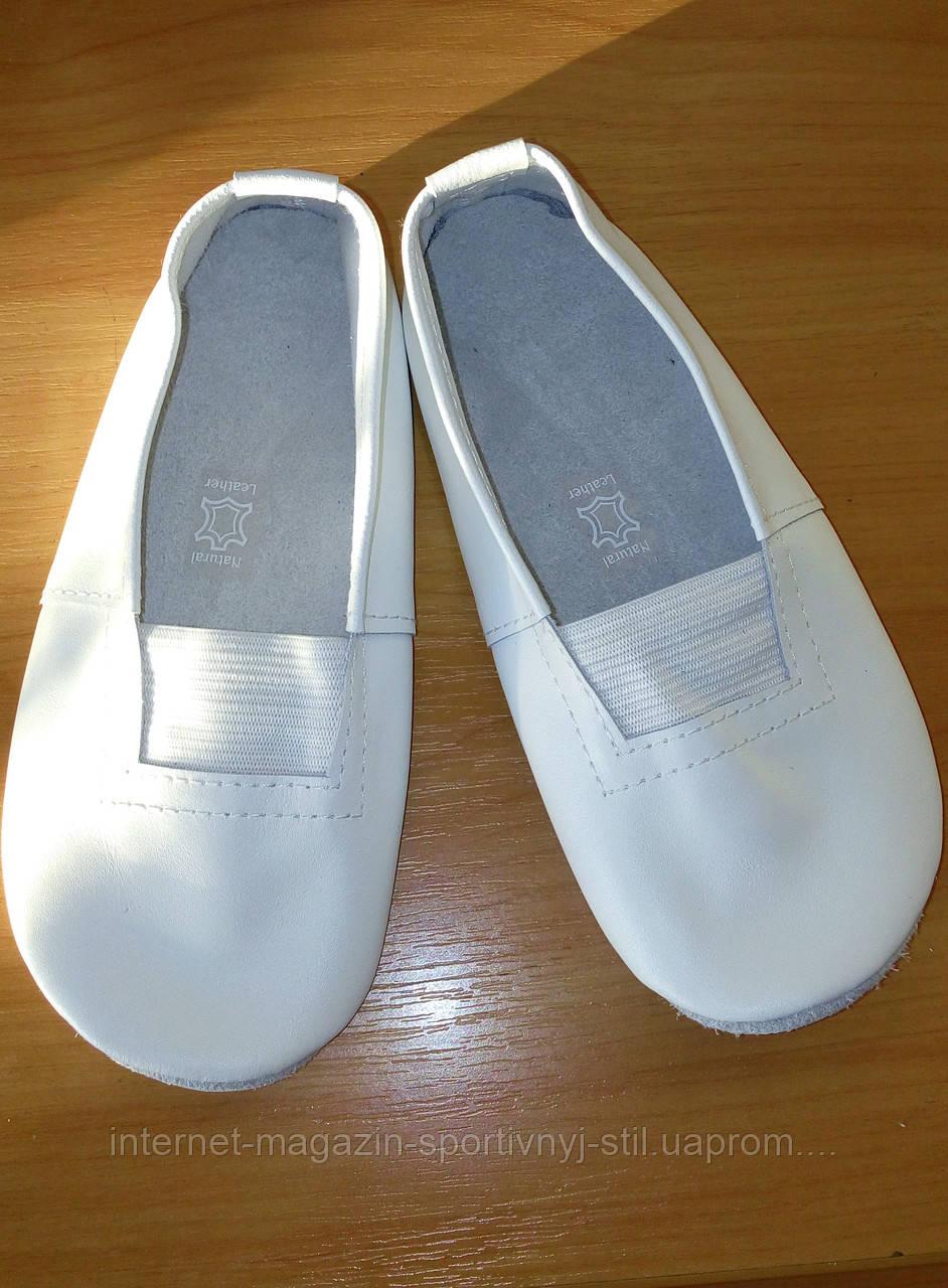 Детские кожаные чешки со стелькой белые р.15-19.5 см