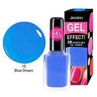 Лак для ногтей Jerden gel effect 9мл №15 blue dream