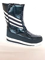 Сапоги дутики женские аляска K&G 33 синий спортивные