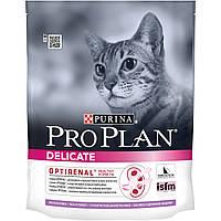 Про План (Pro Plan®). Сухой  корм для кошек с чувствительным пищеварением, с индейкой 0.4кг