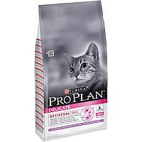 Про План (Pro Plan®). Сухой  корм для кошек с чувствительным пищеварением, с индейкой 10кг