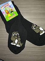 Махровые детские носки 25-28р.