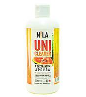Nila Uni -Cleaner (жидкость для снятия гель-лака,акрила,очищения кистей) арбуз 500мл.